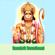 Hanuman Chalisa - Unnikrishnan