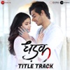 Dhadak Title Track From Dhadak Single