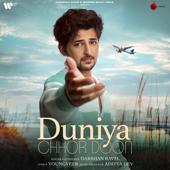 [Download] Duniya Chhor Doon MP3