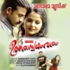 Uthara Swayamvaram (Original Motion Picture Soundtrack) - Single