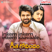 [Download] Inkem Inkem Inkem Kaavaale (From