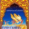 Hamd E Khuda