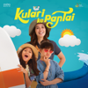 Kulari Ke Pantai (Original Soundtrack) - Various Artists