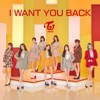 I WANT YOU BACK - Single ジャケット写真
