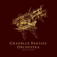 植松伸夫/成田勤/グランブルーファンタジー - GRANBLUE FANTASY ORCHESTRA - SORA NO KANADE - artwork