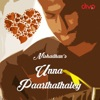 Unna Parthathaley Single