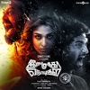 Imaikkaa Nodigal Original Motion Picture Soundtrack EP