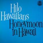 The Hilo Hawaiians - Hole Waimea