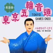 Tokyo Games Ondo 〜Tokyo Gorin Ondo〜