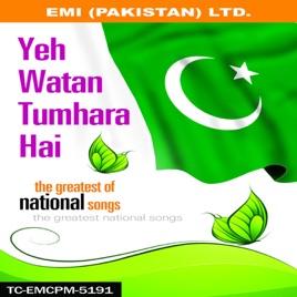 Ye watan tumhara hai instrumental by dj rizwan03422904837. Flv.