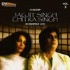 Concert Jagjit Singh Chitra Singh in Pakistan 1979 Vol 3