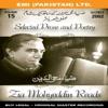 Zia Mohyeddin Ke Saath Eik Shaam Vol 15