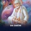 Sai Sakthi
