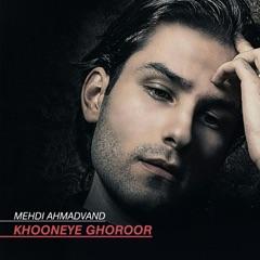 Khooneye Ghoroor