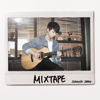 Mixtape (Deluxe Edition) - Jung Sungha