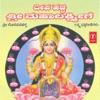 Deepa Hachchi Shri Mahalaskshmige