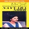 Teesra Kinara Ghazals Geet By Nayyara Noor