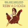 Ridin' a Chicken