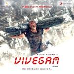 Never Give Up (feat. Raja Kumari) thumbnail