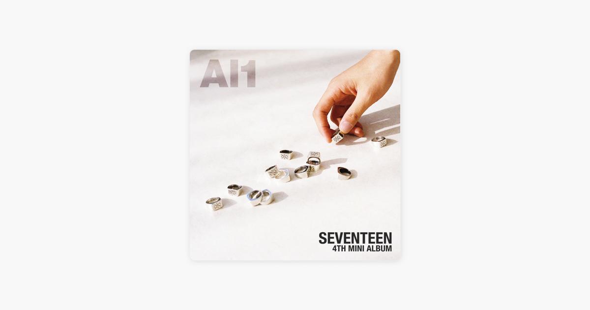 Seventeen 4th Mini Album 'Al1' - EP by SEVENTEEN