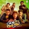 Mauj e Dariya From Chor Bani Thangat Kare Single