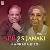 Spb S Janaki Kannada Hits Vol 1