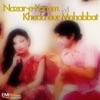 Nazar-E-Karam / Khuda Aur Mohabbat