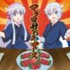 マグロサバキマース(TVアニメ『ツインエンジェルBREAK』挿入歌 トゥニエイツ・テーマソング) - Single