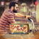 Janatha Garage (Original Motion Picture Soundtrack) - EP - Devi Sri Prasad