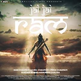 Jai Jai Ram - EP by Various Artists