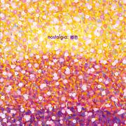 노스탈지아: 鄕愁 Nostalgia: 향수 - Sookmyung Gayageum Orchestra - Sookmyung Gayageum Orchestra