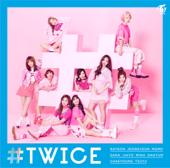 #TWICE - EP