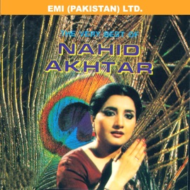 The very best of nahid akhtar by nahid akhtar on apple music the very best of nahid akhtar altavistaventures Image collections