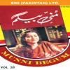 Munni Begum Vol 20
