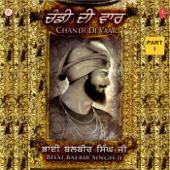 Chandi Di Vaar (Part - 1)