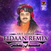 Eidah Remix Vol 1