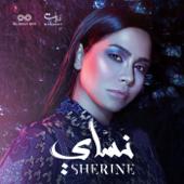 El Watar El Hassas - Sherine