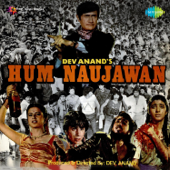 Hum Naujawan - Anuradha Paudwal, Mohammed Aziz & Suresh Wadkar