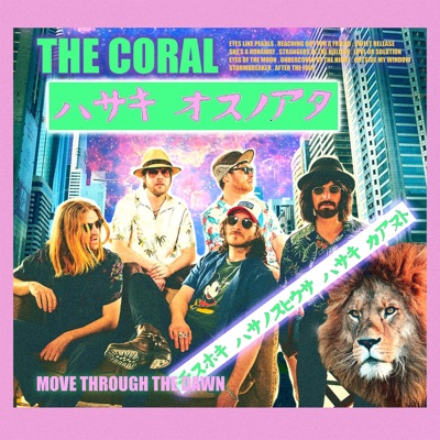 After the Fair - Single - The Coral