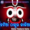 Hatia Thakura Kalia
