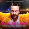 Kaala Doreya - Neha Bhasin mp3
