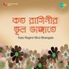 Kato Raginir Bhul Bhangate