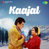 [Download] Mere Bhaiya Mere Chanda MP3