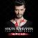 Aşkın Adı (feat. Yusuf Güney) - Hakan Kahraman