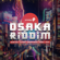 Various Artists - Osaka Riddim (Soca 2019 Trinidad and Tobago Carnival) - EP