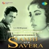 Sanjh Aur Savera (Original Motion Picture Soundtrack)