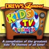 Drew s Famous Presents Kids TV Themes