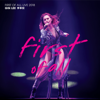 First of All Live 2018 - Gin Lee