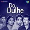 Chanda Chamakti Raat O Ji From Do Dulhe Single