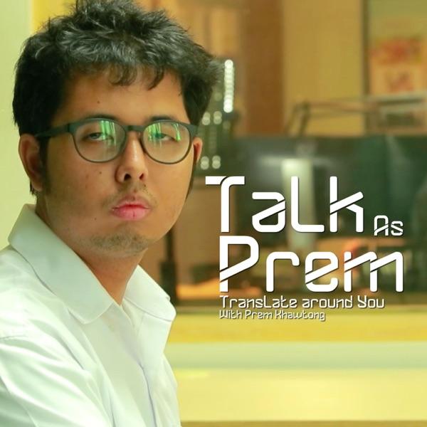 Prem Khawtong